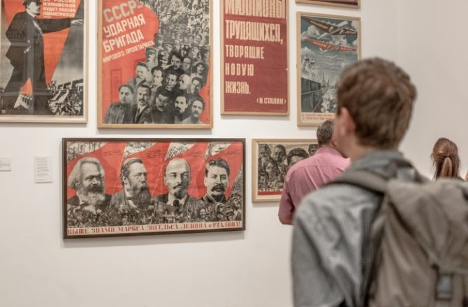 Выставка Russian Revolutionary Posters в Тейт  Модерн