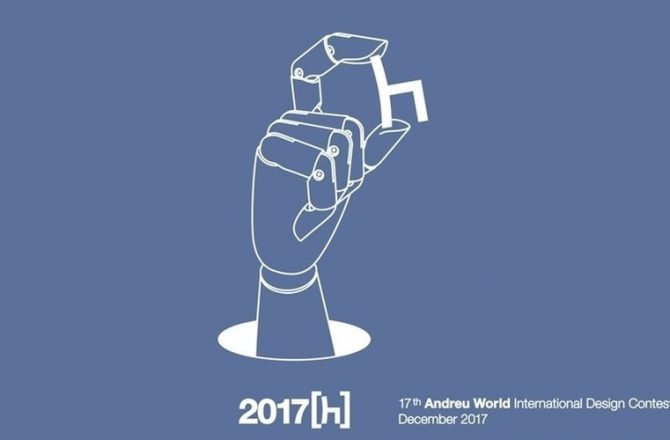 Конкурс Andreu World International Design Contest — 2017