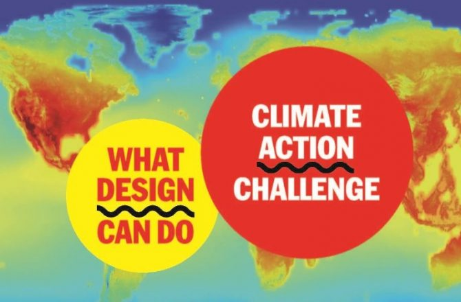 Приглашаем на конкурс What Design Can Do Climate Action Challenge