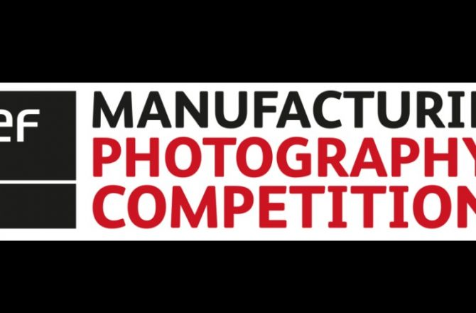 Конкурс фотографии EEF Photography Competition 2017